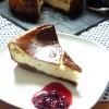 Cheesecake citron /spéculos et son coulis de fruit rouge à la sauge